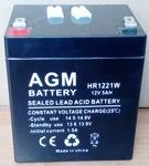 (АКБ) для ( Ибп ) GP HR-1221W (12V/5Ah) - фото