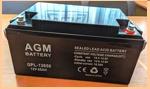 АКБ для ибп 12V/65Ah AGM GPL 12650 - фото