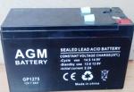 (АКБ) для ( Ибп ) 12V/7,5Ah AGM GP 1275 - фото