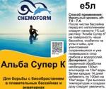 Альба супер 5л ,Chemoform - фото