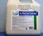 Альгитинн, 3л (Химия для бассейна) - фото