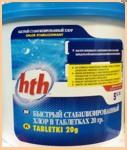 Быстрый стабилизированный хлор в таблетках по 20 г, 5 кг (С800612Н9) - фото