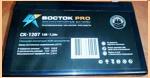 Аккумуляторная батарея к ибп (АКБ) CK-1207 (1272) ВОСТОК - фото