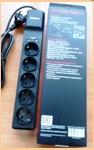 Сетевой Фильтр CyberPower B0520SUC0-DE - фото
