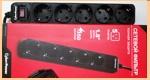 Сетевой Фильтр CyberPower B0520SB0-DE - фото