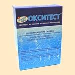 ОКСИТЕСТ НОВА (Химия для бассейна) 1,5 кг - фото