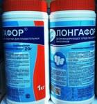 ЛОНГАФОР 1 кг (таблетки 20г) (Химия для бассейна) - фото