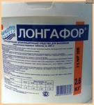 ЛОНГАФОР (таблетки 200г) медленный 2.6 кг (Химия для бассейна) - фото