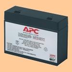 Сменный батарей (АКБ) в Apc RBC10 - фото