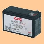 Сменный батарей (АКБ) в Apc RBC2 - фото