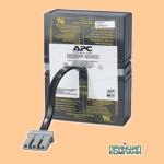 Сменный батарей (АКБ) в Apc RBC32 - фото