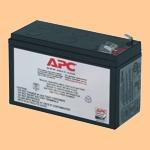 Сменный батарей (АКБ) в Apc RBC35 - фото