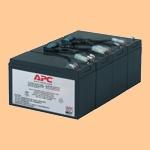 Сменный батарей (АКБ) в Apc RBC8 - фото