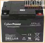 АКБ для ибп CyberPower GP 12-26 - фото