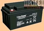 АКБ для ибп CyberPower GP 12-65 - фото