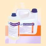 АНТИКАЛЬЦИТ жидкое средство (Химия для бассейна) - фото