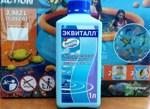 Эквиталл жидкость (Химия для бассейна) 1л - фото
