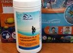 Активный кислород,Аквабланк О2 в таблетках 20 гр., 1 кг (Химия для бассейна) + Альгитинн 1л - фото